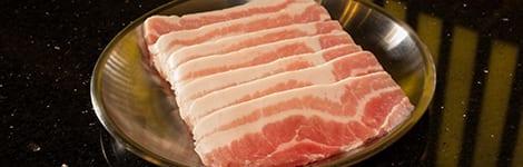 Seasoned Pork Belly